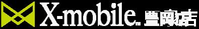 X-mobile 豊岡店